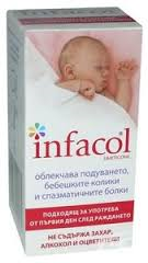 Infacol : Infacol Drops 50ml